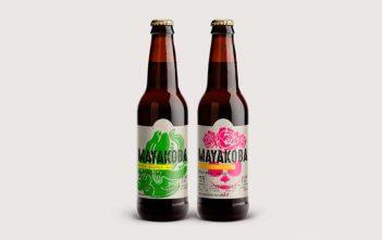mayakoba-beer-mockup_02